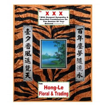 High Class Tiger Stripes Blanket (B32) | Condolence Blanket
