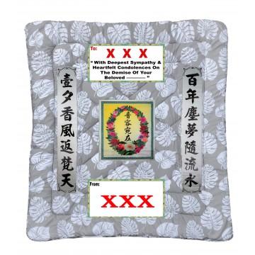 Comforter Blanket (C29) | Condolence Blanket
