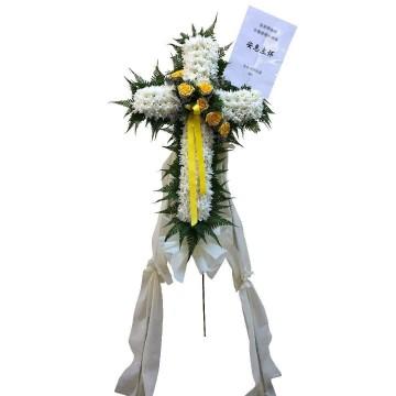 Blessings Cross Wreath | Condolence Wreath