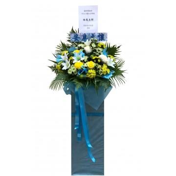Cerulean Wreath | Condolence Wreath