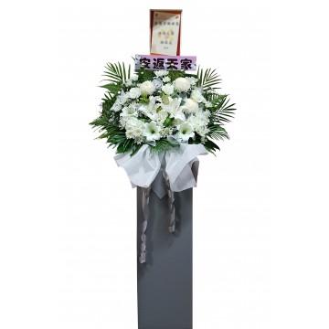 Condolences Wreath | Condolence Wreath
