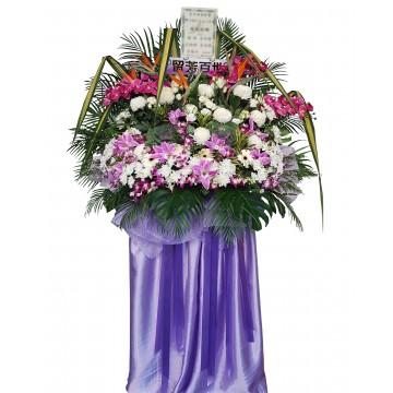 Consolation Wreath  | Condolence Wreath