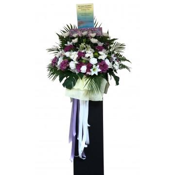 Easement Wreath  | Condolence Wreath