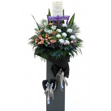 Glorification Wreath | Condolence Wreath