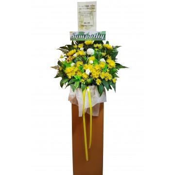 Grace Wreath | Condolence Wreath