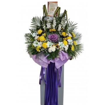 Serenity Wreath | Condolence Wreath