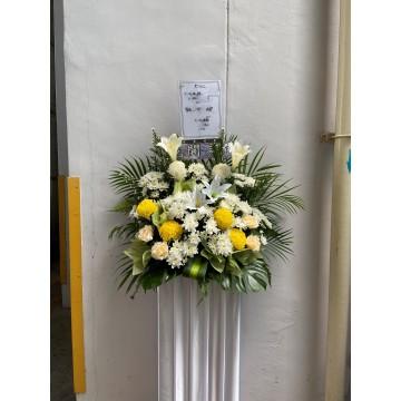 Significance Wreath | Condolence Wreath