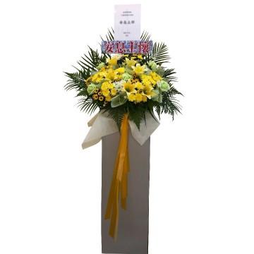 Warmth Wreath | Condolence Wreath
