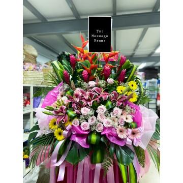 Immensive | Congratulatory Floral Stand