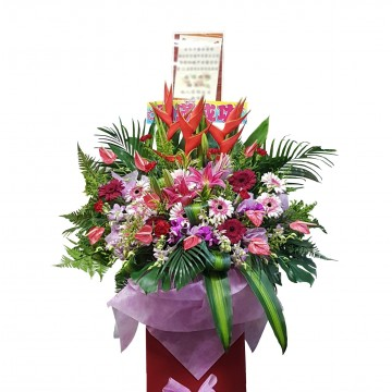 Merry | Congratulatory Floral Stand